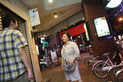 [台湾2.5] ポンピキ人物名鑑を作りたい