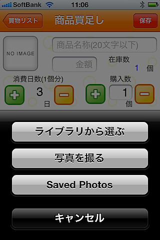 _Users_hiromi_Library_Application-Support_Evernote_data_101370_content_p14183_77359721452f2af3ae04dfbc50bc1362.png