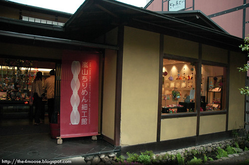 Arashiyama 嵐山 - Chiri-men Craft Museum of Arashiyama