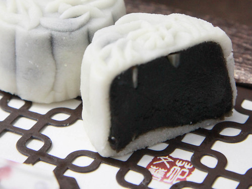 Mini Snow Skin Almond with Black Sesame Paste Mooncake