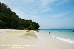 Pasir Tengkorak Beach