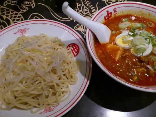 ra110816蒙古タンメン中本 渋谷店 冷し五目蒙古タンメン 麺大盛 や