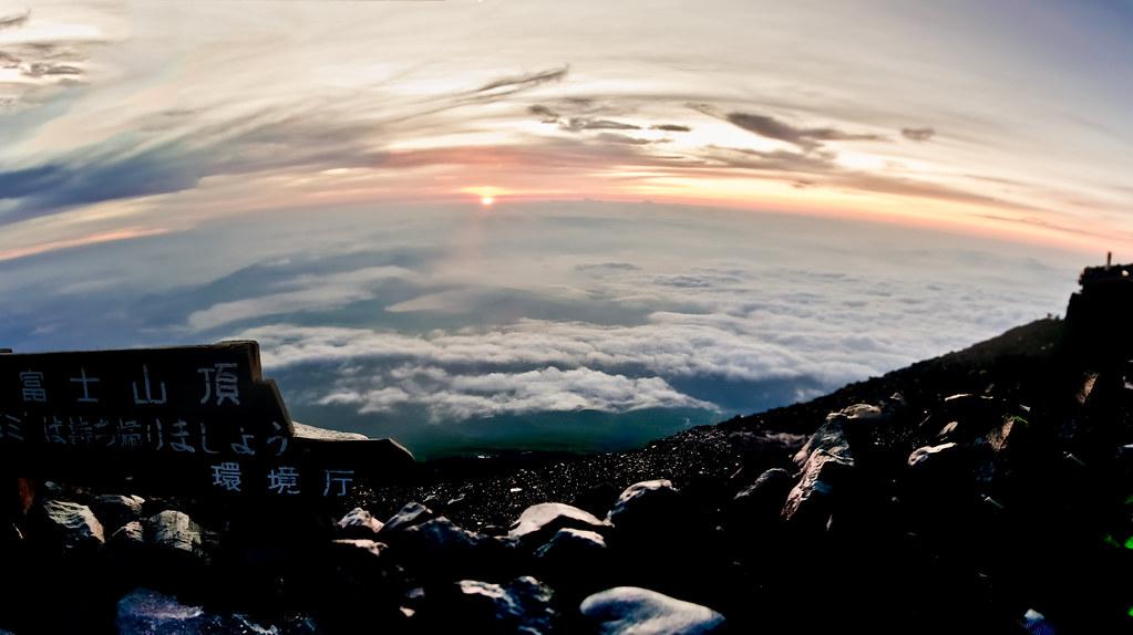 """""""Mount Fuji"""" Tokyo Japan"""