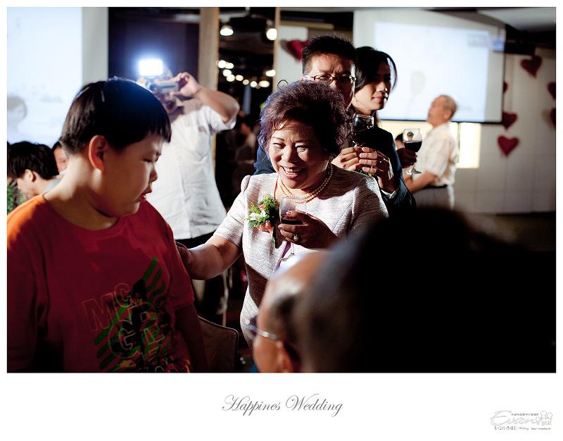 [婚禮攝影]政修與素玫 婚禮喜宴_141