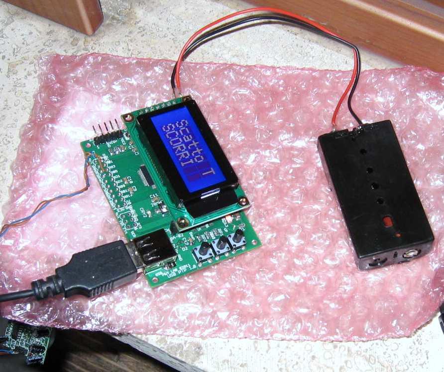 Test #1 PTP USB Projects