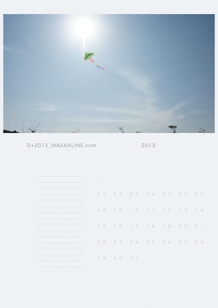 D+2012+2013+掛曆海報