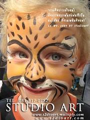 เพ้นท์หน้าเด็กเป็นหน้าเสือ ที่งานเพลินจิตแฟร์ เพ้นท์โดยสตูดิโออาร์ต