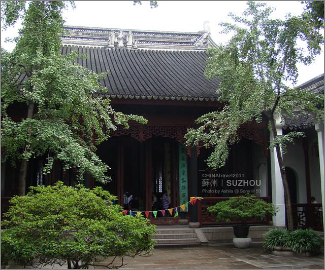 CHINA2011_350