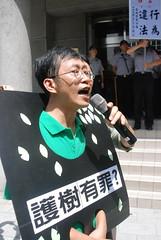 潘翰疆接受庭訊前在板檢偵查大樓前開記者會,再遭警方「違法集會」舉牌警告一次。