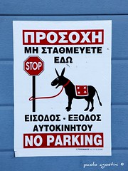 no parking (paolo agostini) Tags: greek noparking hellas donkey santorini stop grecia cartello thira asini