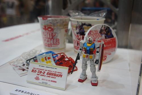 カップヌードル発売40周年記念1/200スケール RX-78-2 ガンダム
