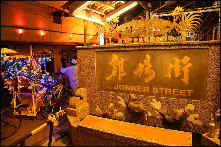 jonker-street