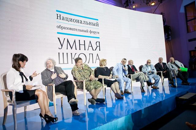 сцена форума Умная школа