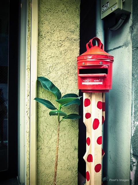 可愛的郵筒