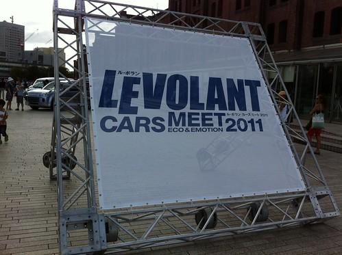 LE VOLANT Cars Meet 2011