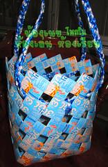 กระเป๋าจากกล่องนม Woven bag from milk carton