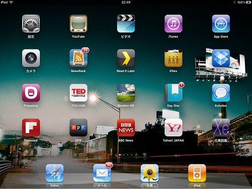 iPad 2011-09
