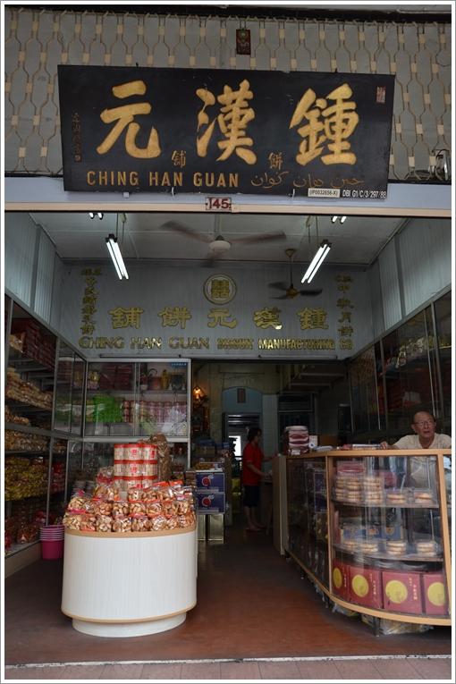 Ching Han Guan @ Ipoh