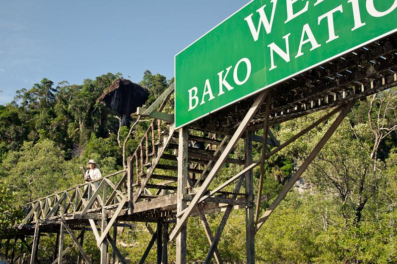 Причал в Бако