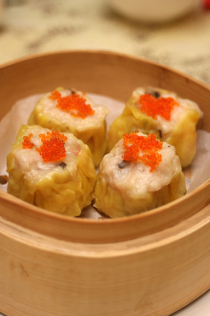 Siew Mai ($4.20 for 4 pieces)