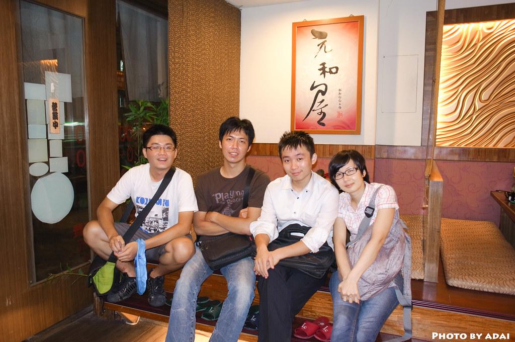 2011.9.8 聚餐_合照(我邱正智皓夫婦)_GXR28