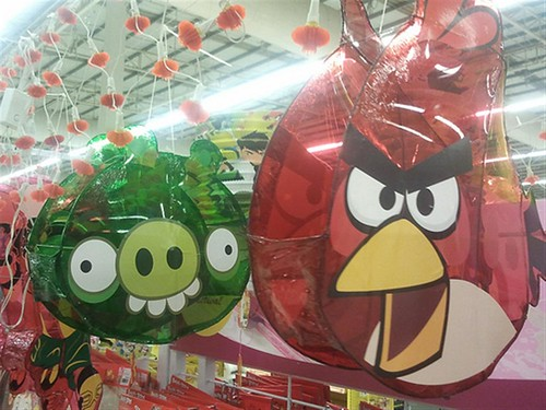 Chinese Mid-Autumn Festival Angry Bird traditional lantern (Medium)
