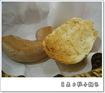 110902-貝果鞋子麵包