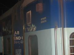 Vijayawada Railway Station 3 (InfoSec Rajagopal) Tags: march photos visit 2010 vizag