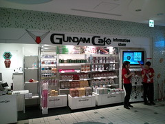 GUNDAM Cafe 東京駅インフォメーションストア