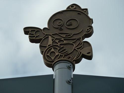 ウメ星デンカの案内標識