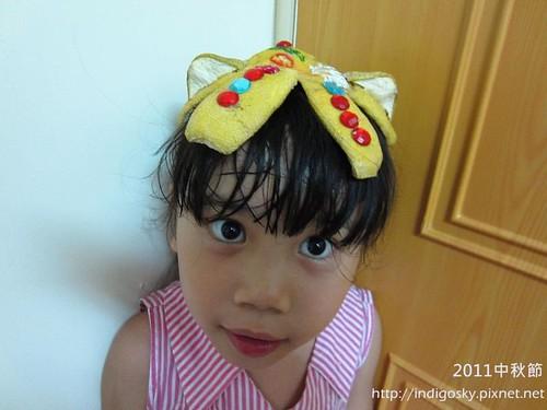 2011中秋節-IMG_2380