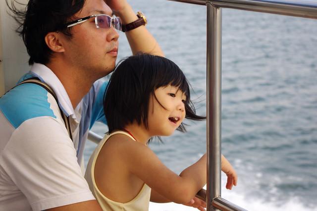 澎湖快樂遊