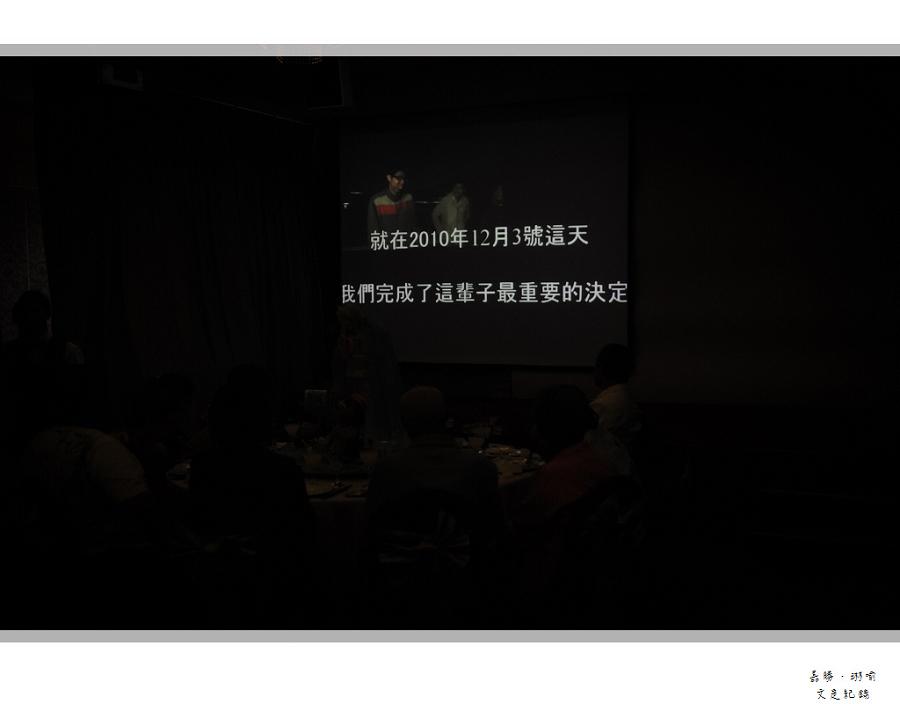 嘉勝&琳喻_117