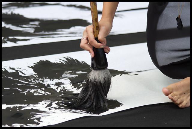 Aoi Yamaguchi calligraphy