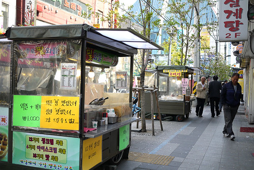 Wanderlust Wednesdays: Insadong (Seoul, Korea)