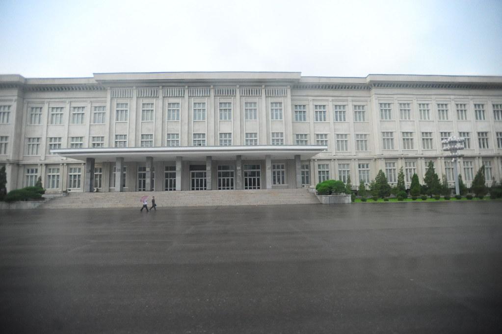 A Tour Of Pyongyang