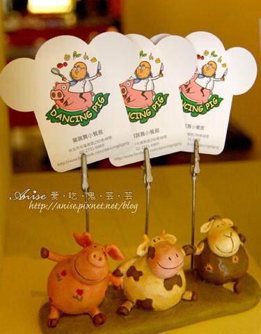 豬跳舞052.jpg