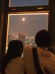 tokyo lovers