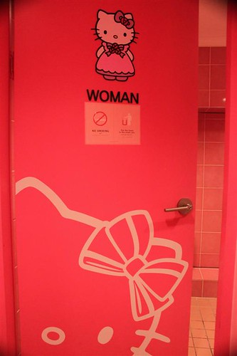 Hello Kitty Cafe Washroom in Seoul South Korea