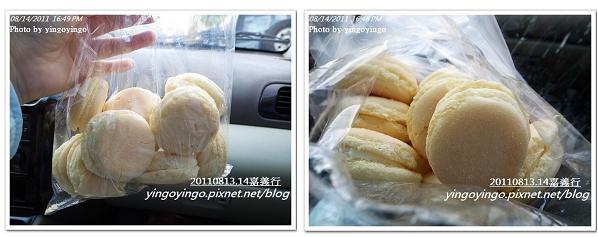 嘉義優閒之旅_興旺蒜頭餅201110814_02