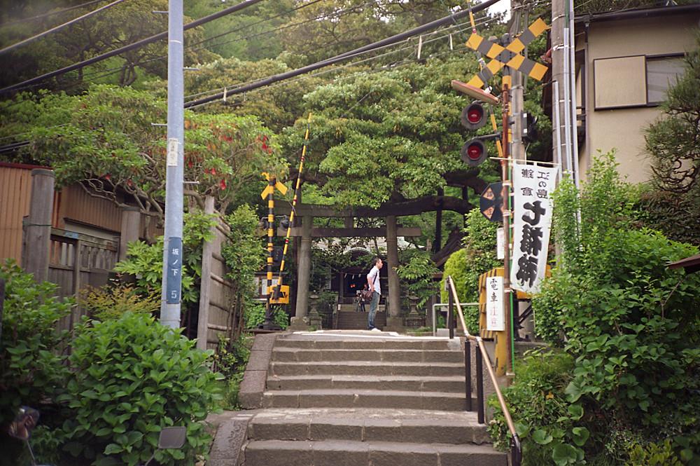 鎌倉2009