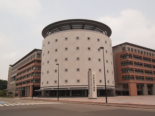 台塑文物館大樓