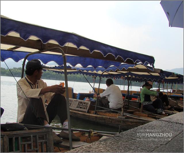 CHINA2011_098