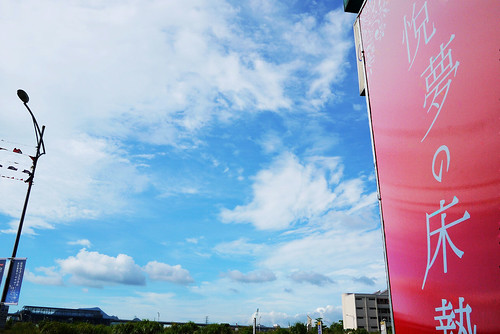 床墊魚20110827颱風來臨前紀錄