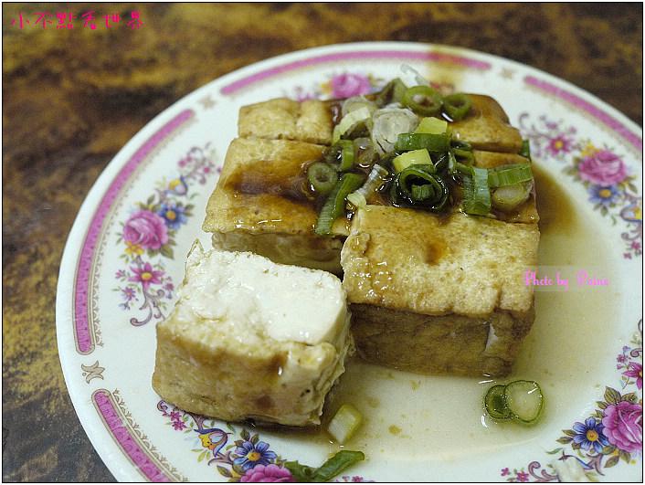 黃記小吃 (4).JPG