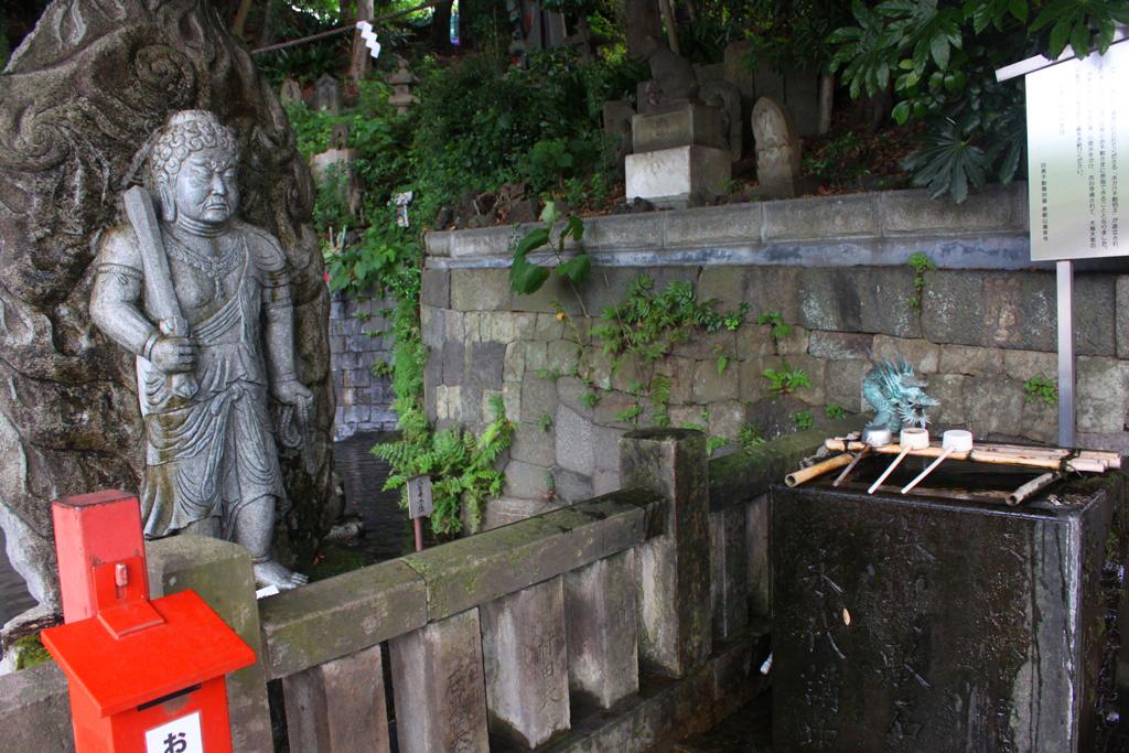 Meguro Walking Guide (19)