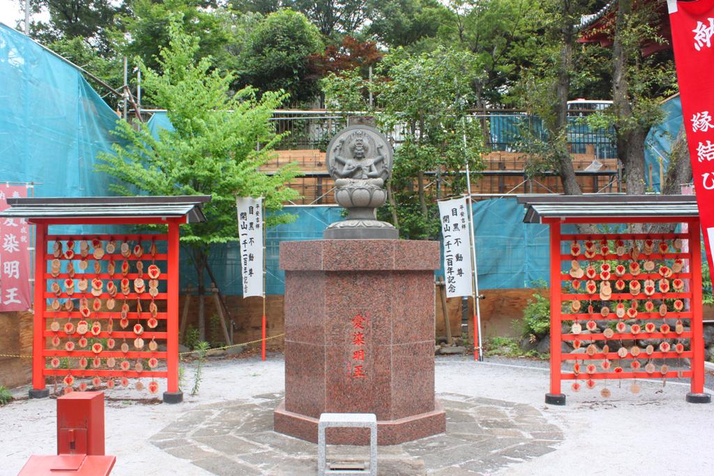 Meguro Walking Guide (24)