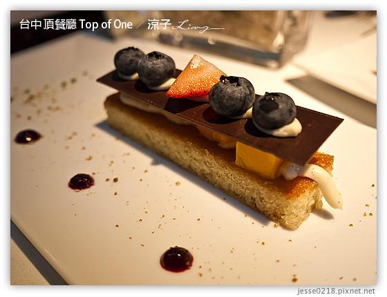 台中 頂餐廳 Top of One 12
