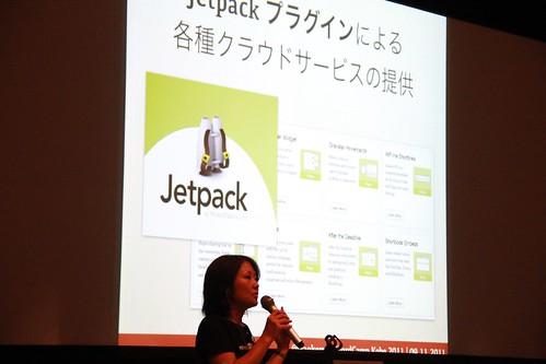 直子さんによる「WordPressの最新情報」