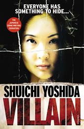 Shuichi Yoshida's Villain